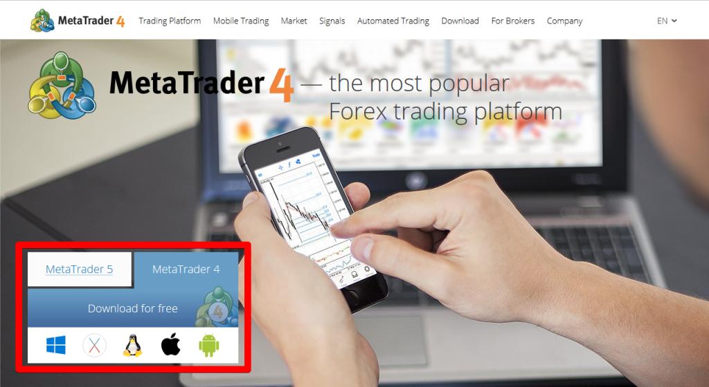 MetaTrader公式サイトトップ画面